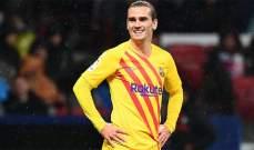اتلتيكو مدريد يواجه خطر العقوبة بسبب غريزمان