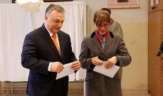 يورو 2020: رئيس وزراء المجر يغيب عن مباراة المانيا