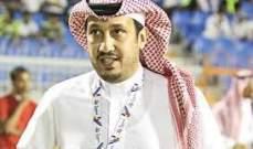 رئيس نادي الاهلي السعودي: عبورالفتح في الجولة 24 سيقربنا من لقب الدوري