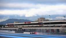 منظم السباق الفرنسي للفورمولا 1 سعيد بتغيير وقت بدايته