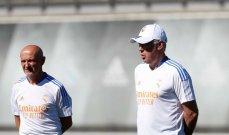 ايسكو واوديغارد يشاركان في تدريبات ريال مدريد