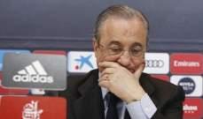 ميسي يرفض عرضاً سرياً من ريال مدريد