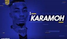 رسمياً: بارما يضم نجم الانتر كاراموه