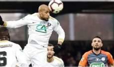 قرعة الدور المقبل في كأس فرنسا