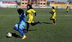 إيقاف مسؤولين في الاتحاد الأفغاني بعد اتهامات بالاستغلال الجنسي للاعبات