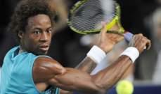 ريو 2016 :مونفيس إلى الدور الثاني ضمن منافسات كرة المضرب
