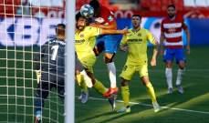 فياريال يعزز مركزه السابع بالفوز امام غرناطة والتعادل يخيم على لقاء مايوركا وليغانيس