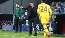 غاتوزو: لاعبو نابولي مُتعبون بسبب مباراة برشلونة