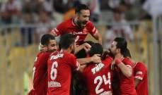 الدوري المصري: الأهلي يبدأ رحلة الدفاع عن لقبه بالفوز على سموحة