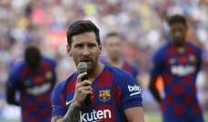 اصابة ميسي تنقذ برشلونة من غرامة مالية