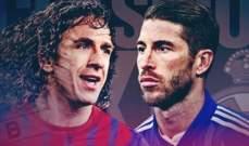 قائد ريال مدريد الحالي يعادل قائد برشلونة السابق