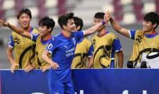 دوري أبطال آسيا: سوون سامسونغ إلى الدور الثاني برفقة فيسيل كوبي