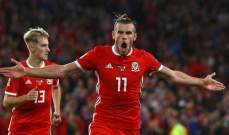 منتخب ويلز يلاقي النمسا إستعداداً ليورو 2020