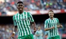 برشلونة يكشف عن خطته لضم ظهير بيتيس