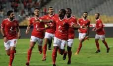 قائمة الأهلي لمواجهة الترجي في دوري أبطال أفريقيا