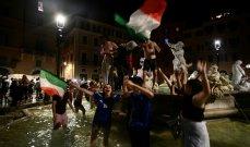 كأس أوروبا: إيطاليا تحتفل بتتويج أنساها مأساة كورونا