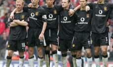 روني يسترجع ذكرياته في فريق مانشستر يونايتد