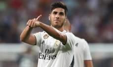 صفقة تبادل محتملة بين ريال مدريد وتوتنهام