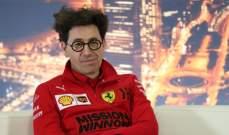 بينوتو: لدى ميك فرصة كبيرة للوصول للفورمولا 1