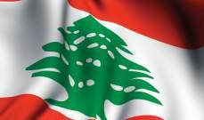 تصنيف الفيفا: لبنان يحافظ على مركزه والسعودية تخسر موقعها وتراجع مخيف لمصر