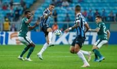 الدوري البرازيلي:بالميراس يهدر فرصة إقتناص الصدارة