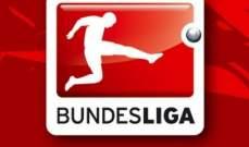 خاص:خمس مباريات تسرق الانظار هذا الاسبوع في البوندسليغا