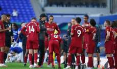 موجز الصباح: ريال مدريد يسرق الصدارة من برشلونة، تعادل ليفربول وايفرتون، الانتر يهزم سامبدوريا وديمتروف مصاب بالكورونا
