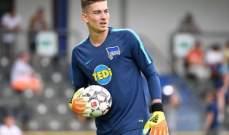 كلينسمان في تدريبات المنتخب الألماني