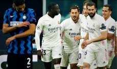 الريال يستعيد بريقه بثنائية امام الانتر خسارة ليفربول امام اتالانتا وفوز اياكس