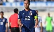 يوشيدا : لست سعيدا بالأداء الذي قدمناه امام فيتنام