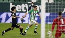 الدوري الاسباني: ريال بيتيس يقلب تأخره أمام الافيس إلى إنتصار قاتل