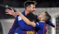 كأس الملك: برشلونة يُبعثر أوراق اشبيلية ويكتسحه بسداسية ليعبر الى نصف النهائي