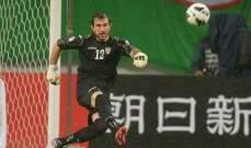 حارس أوزبكستان يعتزل اللعب الدولي