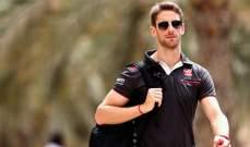 رومان غروجان يرى أن المنافسة بين فرق الوسط في الفورمولا 1 محتدمة