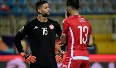 حارس مرمى تونس يقدم اعتذاره