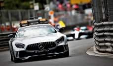 سائقي سيارة الأمان في الفورمولا 1 من دون رواتب