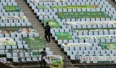 كرة القدم تعود الى كوريا الجنوبية بمدرجات فارغة واهتمام غير مسبوق