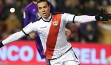 ريال مدريد يستعيد مهاجمه من رايو فاليكانو