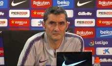 ماذا قال فالفيردي عن مواجهة ريال مدريد ؟