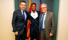 برشلونة يحصّن أنسو فاتي بعقد جديد والشرط الجزائي 170 مليون