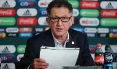 مدرب المكسيك يكشف عن القائمة الاولية المشاركة في المونديال