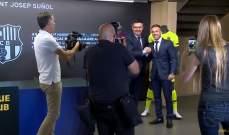 برشلونة يقدم نجمه الجديد ارثر ميلو