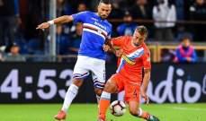 كأس ايطاليا: سامبدوريا يعبر للدور المقبل بفوز صعب امام سبال