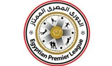 الدوري المصري: بيراميدز يحقق فوزا مهما على اسوان
