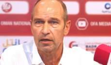 مدرب عمان: جاهزون تماما لمواجهة الإمارات