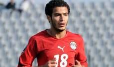 عمر جابر مهدد بالغياب عن مصر امام السعودية