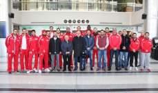 منتخب لبنان غادر الى الاردن للمشاركة في بطولة غرب آسيا