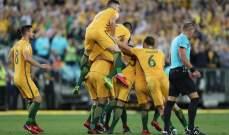 استراليا تنضم الى المنتخبات التي تاهلت الى كاس العالم في روسيا 2018