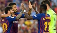الموندو تكشف عن اسم لاعب برشلونة الذي كان مطلوباً من باريس سان جيرمان