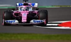 تطور مفاجئ في مصير هالكنبرغ في سباق جائزة بريطانيا